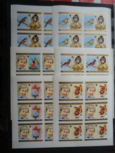 1980 Yemen Year of chlidren, birds, butterflies set in imperf sheets MNH RRR
