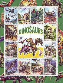 Timor (East) 2001 Dinosaurs perf sheetlet #1 containing s...