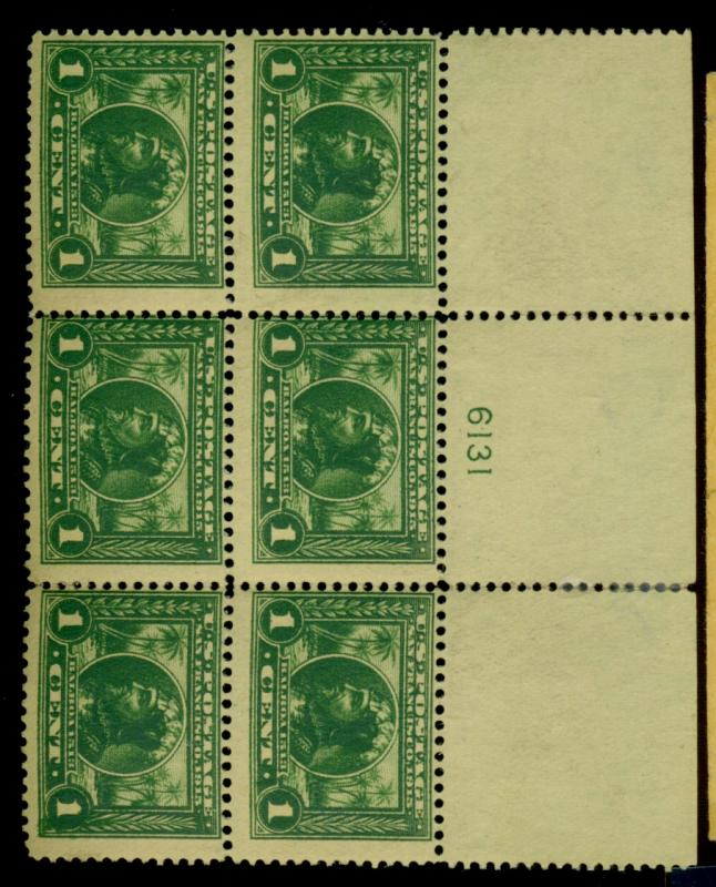 397 MINT Plate Block F-VF OG LH Cat$300