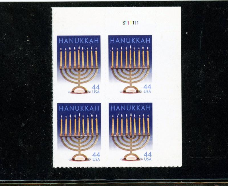 US  4433  Hanukkah 44c - Plate Block of 4 - MNH - 2009 - S111111  UR