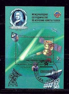 Russia 5434 MNH 1986 S/S