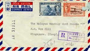 Sarawak 15c KGVI Fire Making and 20c KGVI Kelemantam Rice Barn 1956 Bintulu, ...