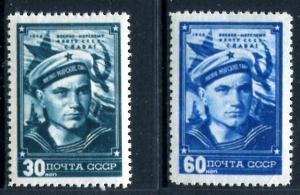 Russia 1252-1253, MLH, Michel 1242-1243. Navy Day 1948. Soviet sailor x10447