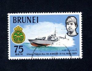 Brunei, Scott 164   VF,  Used, CV $4.75  .....0980076
