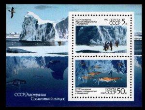 Russia Scott 5903a MNH** 1990 Antarctic research mini souvenir sheet