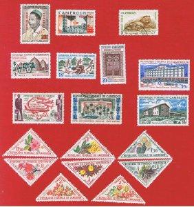 Cameroun #349-350 #J34-41  MVFLH OG  Various Stamps  Free S/H