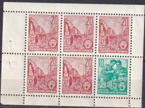 DDR #333a  MNH Booklet Pane CV $4.00  Z562