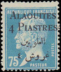 1925 Alaouites #16-21, Complete Set(6), Hinged