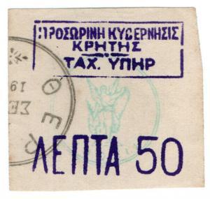 (I.B) Greece Postal : Crete Theriso Issue 50d