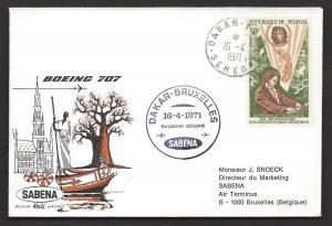 SENEGAL FFC 1971 SABENA First Flight Cover DAKAR to BRUSSELS BELGIUM