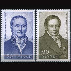 ICELAND 1981 - Scott# 539-40 Famous Persons Set of 2 NH
