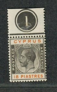 Cyprus Sc#106 SG 115 M/NH/VF, Hinged In Selvage Only, Cv. $29