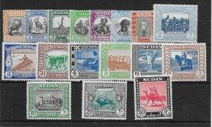 SUDAN SG123/39 1951-61 DEFINITIVE SET MNH