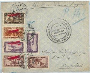 58934  - SYRIA - POSTAL HISTORY: First  FLIGHT COVER 1933 DAMA / BAGHDAD