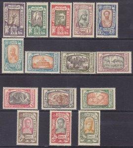 Ethiopia 120-34 MNH OG 1919 Full Set Very Fine