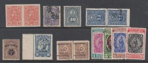 Paraguay - Scott 21a // 381 Mixed mint and used lot (see description)