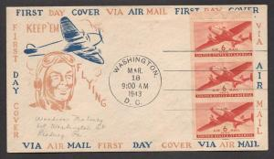 US#C25a Carmine - Booklet Pane of 3 - First Day Cover