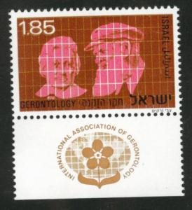 ISRAEL Scott 570 Odd couple stamp with tab 1975 MNH**