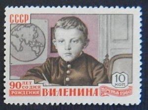 Lenin, (55-4-Т-И)
