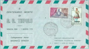 83113 - SPAIN - Postal History - SPECIAL FLIGHT:  Madrid - Venice 1970 - ART