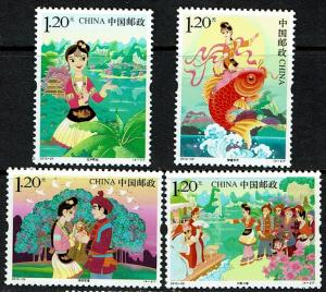 China (PRC) 4032-4035 MNH - Folklore Fairy Tales (2012)