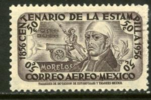 MEXICO C231, 50¢ Centenary of 1st postage stamps MINT, NH. VF.