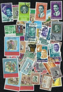 Jordan Collection of 50 Different Stamps - Used