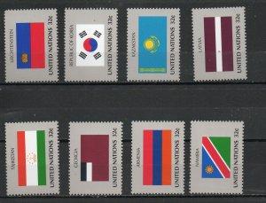 United Nations - New York 890-897 MNH