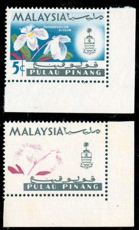 MOMEN: PENANG SG#68da 1965 MINT OG NH ** GREEN BLUE YELLOW OMITTED ERROR **