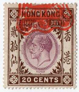 (I.B) Hong Kong Revenue : Stamp Duty 20c