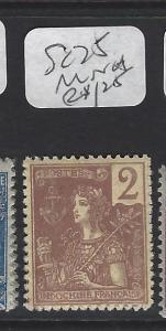 INDOCHINA  (PP2212B)      SC  25   MNH