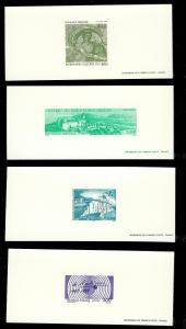 FRANCE (4) Different Deluxe Sheets All MINT NEVER HINGED Lot 16 of 19