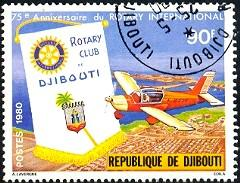 Rotary International, 75th Anniversary, Djibouti stamp SC#509 Used