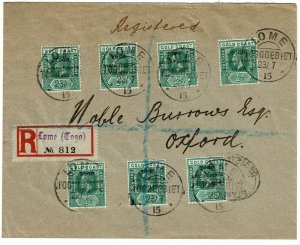 Togo 1915 Lome (German) cancels on registered cover to England