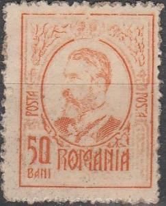 Romania #213 F-VF Unused CV $4.50 (SU2926)