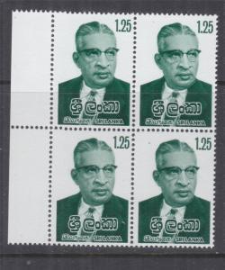 SRI LANKA, 1979 Dudley Senanayake 1r.25, marginal block of 4, mnh.