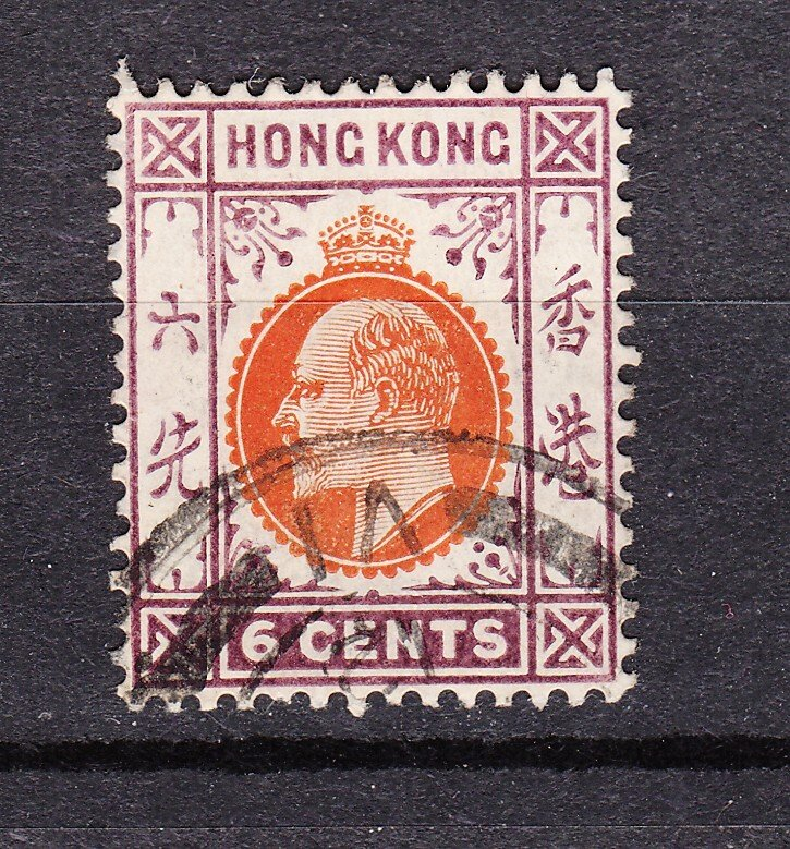 J28278 1904-11 hong kong used #92 king wmk 3