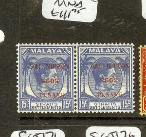 MALAYA JAPANESE OCCUPATION (P2601B) PENANG  SGJ84+84A MISSING I  MNH