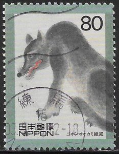 Japan 2688f Used - 20th Century - Wolf (Extinction of Indigenous Wolves, 1905)