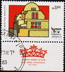 Israel. 1983 3s S.G.907 Fine Used