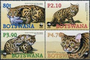 Botswana 2005. Black Footed Cat [Felis Nigripes] (MNH OG) Block of 4 stamps