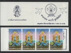 1982 Scouts Thailand 75th anniversary booklet