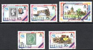 BELIZE 726-30 USED SCV $4.30 BIN $1.75 STAMPS ON STAMPS, TRANSPORT