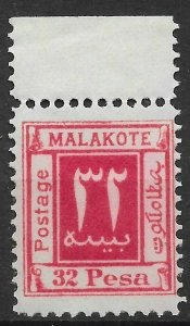 GERMAN EAST AFRICA - MALAKOTE 32p RED UNUSED