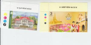2015 Thailand Kasetsart University/ 2843, Pathum Thani/2849