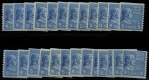 #845 F // VF OG NH (25) COPIES 5¢ BRIGHT BLUE CV $125.00 BQ2155