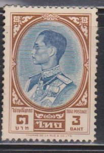 THAILAND Scott # 358 MH