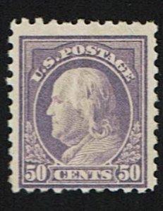 Scott #477 Fine-OG-LH. SCV - $850.00
