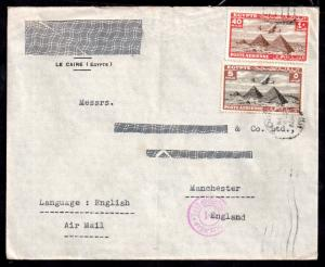 Egypt Early Pyramid Postal History Airmail Censored cover to UK WS9887