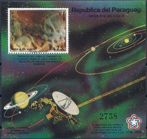 1977 Paraguay Project Viking, Mars Surface, Sheet Nr. 307 VF/MNH, CAT 44$